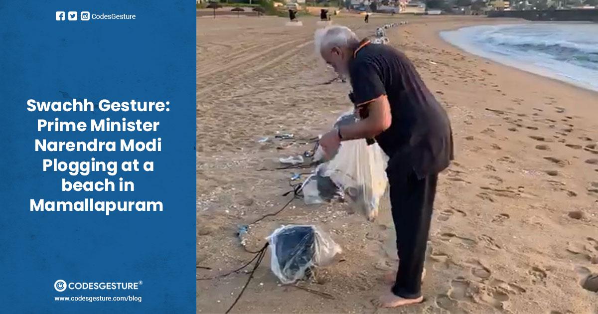 Swachh Gesture, PM Narendra Modi Plogging, Narendra Modi, Cleanliness